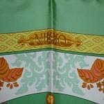 Nikko bord vert Hermès Catherine B-004