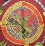 Trésor Royal du Bénin (rouge) 1