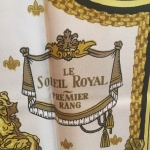 soleil_royal_hermes_blanc_jaune-2448x2448